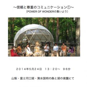 スクリーンショット 2014-08-28 22.02.18