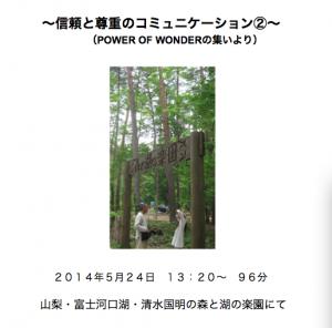 スクリーンショット 2014-08-28 22.04.02